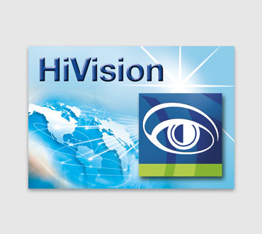 HiVision Network Management Software
