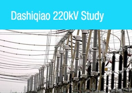 Dashiqiao 220kV Intelligent Substation in Liaoning Province